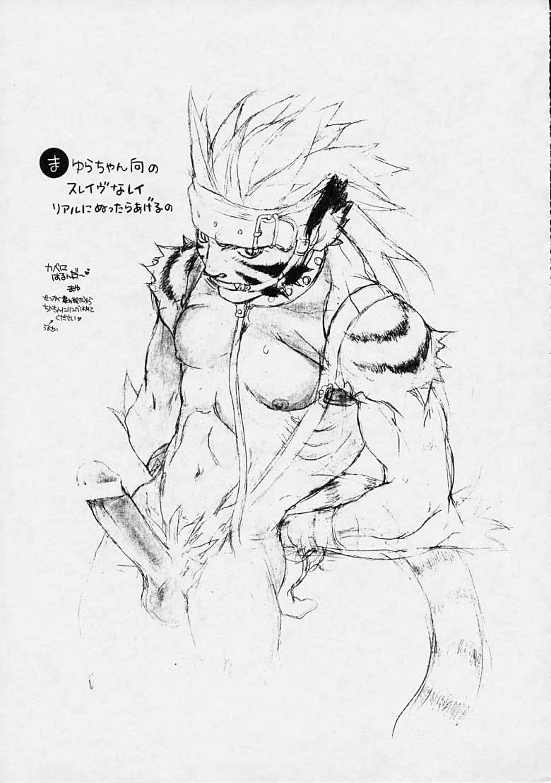 breath of fire Five nights in anime foxy