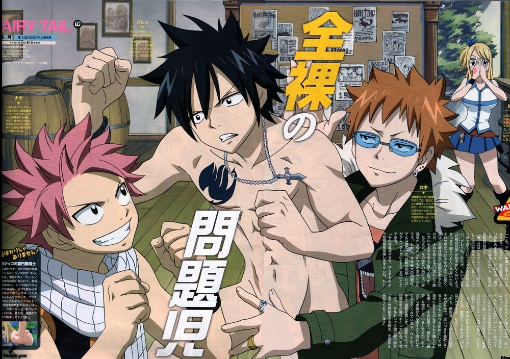 how tall fullbuster is gray Dexters lab mom at pool