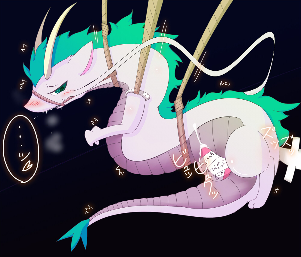 haku and chihiro kiss away spirited Angels with scaly wings